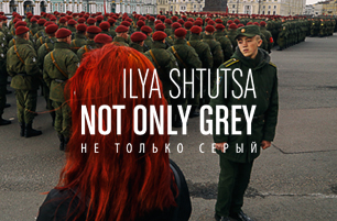 Ilya Shtutsa - Not Only Grey